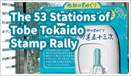 The 53 Stations of Tobe Tokaido Stamp Rally