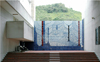Tile mural at Chuo Public Hall